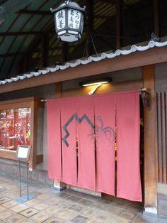 """祇園の""""くづ切り""""で有名な老舗「鍵善良房」Kyoto"""