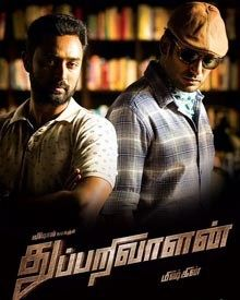 2019 new tamil movie download