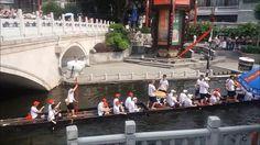 Dragon Boat Festival China, Lychee Park Guangzhou 2017 HD