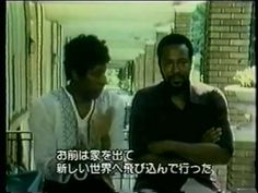 Marvin Gaye Talking With His Dad ~ Abt. 6 Min. in Length (His Dad Shot & Killed Him In 1984)