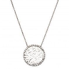 Shema Israel Necklace in Silver.  $60  http://www.alefbet.com/shema-silver-necklace.html