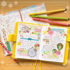 Art Journal Ideas Cute Planner, Planner Supplies, Planner Decorating, Family Organizer, Bullet Journal Layout, Journal Inspiration, Journal Ideas, Smash Book, Bookbinding