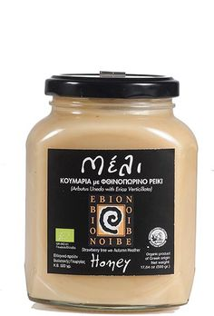 ΒΙΟΛΟΓΙΚΟ ΜΕΛΙ ΚΟΥΜΑΡΙΑ Arbutus Unedo, Honey, Food, Meals