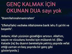 Allah, Thats Not My, Prayers, Instagram Posts, Rice, God, Prayer