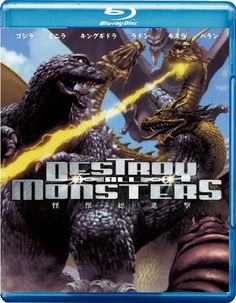 Destroy All Monsters is to be released on Blu-ray by Tokyo Shock on 22 July 2014 > http://www.blu-ray.com/movies/Destroy-All-Monsters-Blu-ray/101370/ … #GODZILLA pic.twitter.com/xo3wAy9lK2