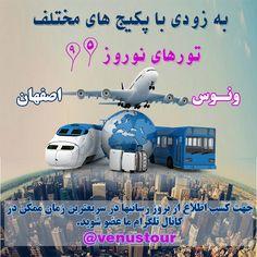 @venustour in telegram