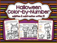 Halloween Color by Number ~ Addition & Subtraction Within 10! Enter for your chance to win 1 of 3. Halloween Color by Number ~ Addition & Subtraction Within 10  (8 pages) from The Teaching Treehouse on TeachersNotebook.com (Ends on on 10-10-2015) Your students will love practicing addition and subtraction facts with these fun Halloween theme color by number worksheets! Included are 8 color by number printables; addition & subtraction facts within 10.  Aligned to Common Core standards.
