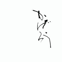 Wakana Shingae