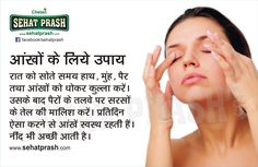 Skin Care Home Remedies, Home Health Remedies, Natural Health Remedies, Ayurvedic Remedies, Good Health Tips, Natural Health Tips, Health And Beauty Tips, Massage Tips, Face Massage