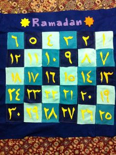 Ramadan calender with pockets. You can fill in each pocket with goodies to reward the kids after fasting.
