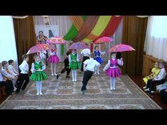 """Танец """"Под зонтиком"""" (видео Костин Л.В.) - YouTube"""