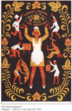 CCCP soviet Russia ussr The soviets 166 by SovietPoster on Etsy, $9.99