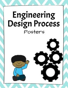 This can be used in any subject! The engineering design process is a great way to get students to learn how to ask questions, tackle problems, collaborate, research and reevaluate. Most importantly students learn how to THINK! It provides students autonomy to go through the process independently. The important thing to remember is have students ask, ask, ask away! They're curious children after all.