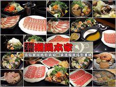 潮鍋本家。帝王蟹、波士頓龍蝦、PRIME牛肉高級食材鍋物料理。桌邊服務享受高級日式鍋物美味
