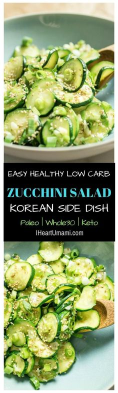 Easy healthy Kokrean Chilled Zucchini Sides. Super delicious, low carb, and Paleo Whole30 Keto friendly side dish. It tastes better even the day after. Don't miss this healthy and super yummy zucchini side dish !#Iheartumami #zucchinis #sidedish #lowcarb