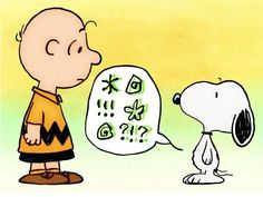 snoopy fome