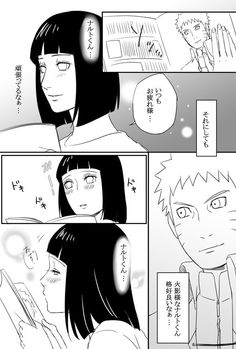 埋め込み Uzumaki Family, Naruto Family, Naruhina Doujinshi, Familia Uzumaki, Boruto Next Generation, Cute Love Memes, Naruto Comic, Narusasu, Naruto Shippuden Anime