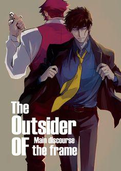 Levi Ackerman, Tokyo Ghoul, Geek, Fanart, Blood Blockade Battlefront, Manga, Haikyuu, Gentleman, Creepy