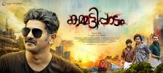 7pm you will all get to see the trailer of #Kammatipaadam! I've seen it and I LOVE it!!! Can't wait for all of you to see it :) :)