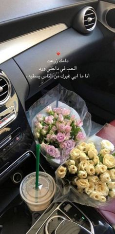 Arabic Tattoo Quotes, Arabic Love Quotes, Funny Study Quotes, Love Quotes Funny, Short Quotes Love, Astro Wallpaper, Girls Driving, Birthday Wallpaper, Happy New Year Quotes