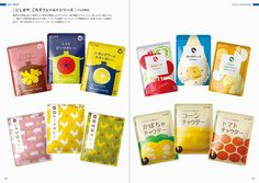 Gotta Have It!: The Best Packaging Designs of Hit Products / PIE International Packaging Snack, Pouch Packaging, Beer Packaging, Food Packaging Design, Packaging Design Inspiration, Japan Design, Japanese Packaging, Label Design, Package Design