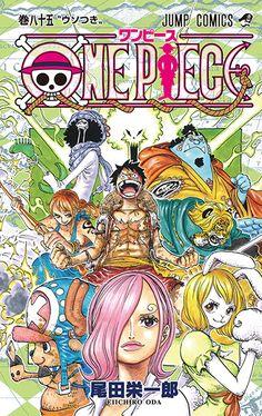 『ONE PIECE』コミックス一覧|伝説の海賊王ゴールド・ロジャーの遺した『ワンピース』を目指し、少年ルフィは、大いなる旅に出る!! 現在、新世界編に突入!!