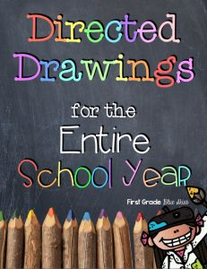Directed Drawing Update and a Game - First Grade Blue Skies
