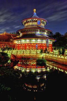 China, World Showcase