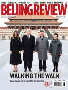 مجله چین Magazine Beijing Review 2017