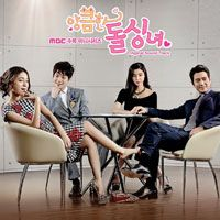 Cunning Single Lady OST Part. 6 | 앙큼한 돌싱녀 OST Part. 6 - Ost / Soundtrack, available for download at ymbulletin.blogspot.com