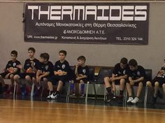 THERMAIDES BASKETBALL CAMP