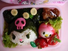 My mommy is better than your mommy... Japanese Bento Box art :)