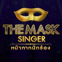 The Mask Singer หน้ากากนักร้อง - อัพเดทล่าสุด ดูย้อนหลังได้ที่ ย้อนหลัง.com