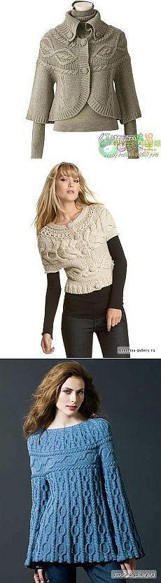 пуловер | Записи в рубрике пуловер | Дневник sstio