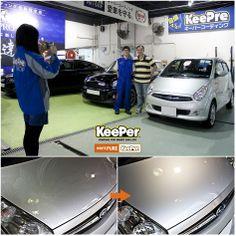 顧客林先生首次光臨我們KeePer Pro Shop詢問有關KeePer產品服務的詳情,當我們完成Check車程序後,發現車身積滿很多陳年舊漬及酸雨漬,我們明白到客人第一次來到我們的店舖,亦正常抱著一試的心態,所以我們建議他為其座駕施工White Pure KeePer Coating入門版。 當我們完成整個施工程序後,White Pure KeePer Coating將原本滿佈污積的車身表面,頓時間變得光滑亮白,林先生取車時讚嘆不已,並不禁說道:「嘩!好耐冇見過架車咁靚喇!」看見林先生興奮雀躍的表情,我們亦不禁會心一笑,林先生,謝謝你!
