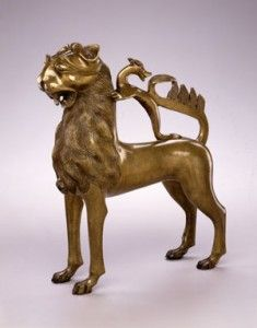 Germany, probably Nuremberg, Aquamanile in the Form of a Lion (Vessel for washing the hands). Copper alloy, engraved, and gilt, about 1400. H. 12 1/2 in