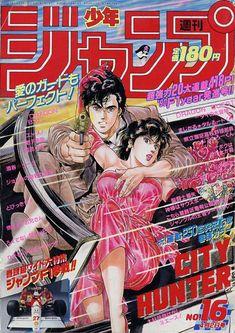 Weekly Shonen Jump in 1990 Ayrton Senna City Hunter Aesthetic Japan, Retro Aesthetic, Aesthetic Anime, Japanese Graphic Design, Japanese Art, Nicky Larson, City Hunter, Old Anime, Manga Covers
