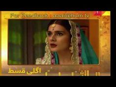 Alif Allah Aur Insaan Episode 30 PROMO-HUM TV Drama   7 November 2017