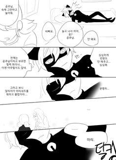 캣마리 / 애칭 :: 연시라떼