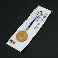 Hideyoshi Toyotomi Family Crest Cell Phone Charm/Zipper Pull