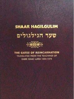 (issac luria's) shaar hagilgulium, the gates of reincarnation - jewishbook.com 2003