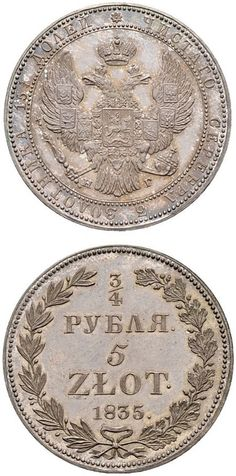 "N♡T.¾ Roubles – 5 Zlotych 1835, St. Petersburg Mint, HГ. 15.55 g. Bitkin 1099 (R). Severin 3096. Rare. 3 roubles according to Iljin. Cabinet piece. Choice brilliant proof with most attractive patina.Collector's note: ""S. Obv. St.George with cloak. 107 007 pcs struck in 3 var."""