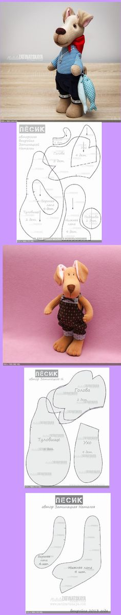 free softie dog pattern
