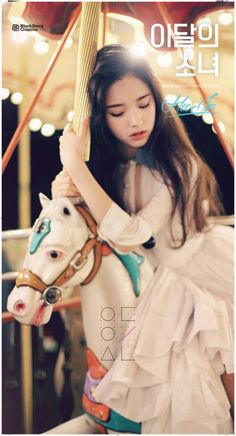 Block Berry Creative launches new girl group project LOO? with member Heejin Kpop Girl Groups, Korean Girl Groups, Kpop Girls, Sooyoung, Thing 1, Ulzzang Girl, Ulzzang Fashion, Korean Fashion, Women's Fashion