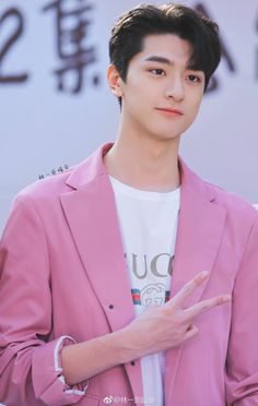 Visual and Lead Vocalist Beautiful Boys, Pretty Boys, Cute Boys, Chinese Babies, Chinese Boy, Korean Boys Ulzzang, Korean Girl, Asian Actors, Korean Actors