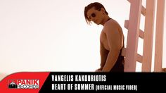Vangelis Kakouriotis - Heart Of Summer Music Videos, Greek, Songs, Cover, Summer, Greek Language, Summer Recipes, Song Books, Blanket