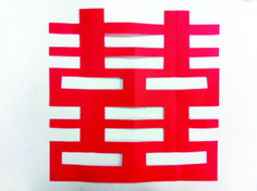 This pin is about not only teaching students about Chinese culture but it also engages them in a fun paper-cut activity as well.
