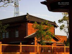 嘉義,民雄日式招待所 Minhsiung Japanese Hostel, Chaiyi
