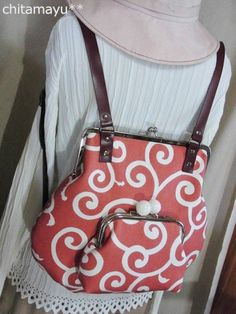 Leather Bags Handmade, Handmade Bags, Pouch Bag, Backpack Bags, Potli Bags, Backpack Pattern, Frame Purse, Purse Patterns, Fabric Bags