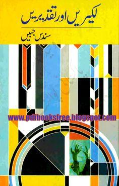 Head First Design Pattern Book Pdf